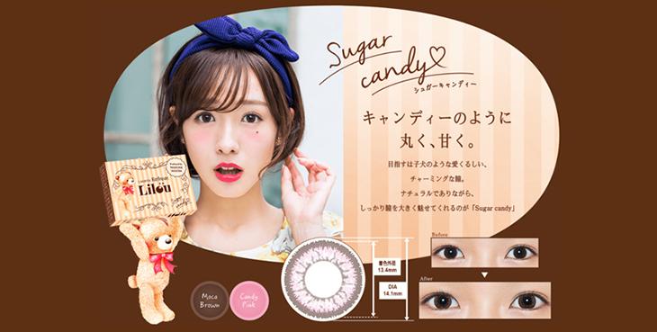 シュガーキャンディー詳細画像,キャンディーのように丸く、甘く。