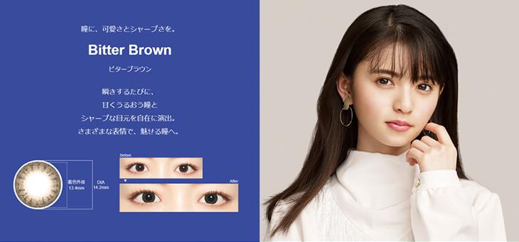 ビターブラウン詳細画像,イメージモデル齋藤飛鳥,ビターブラウン装用画像,瞳に、可愛さとシャープさを。