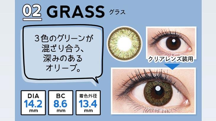 アンドミー/1ヶ月/マンスリー/1month/めるる/生見愛瑠/グラス/GRASS