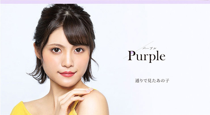 BELTA/ベルタ/麻木玲那/ナチュラル/裸眼風/2week/2週間/パープル/purple/