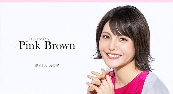 BELTA/ベルタ/麻木玲那/ナチュラル/裸眼風/2week/2週間/ピンクブラウン/pinkbrown/