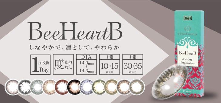 BeeHeartB(ビーハートビー)通販