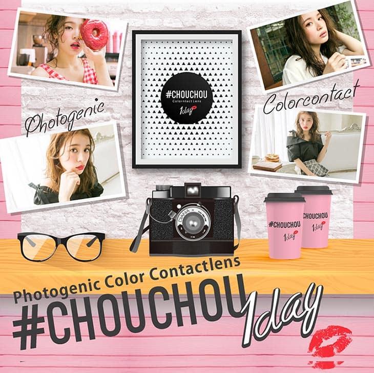 イメージモデル:ゆきら #チュチュ #CHOUCHOU_1Day