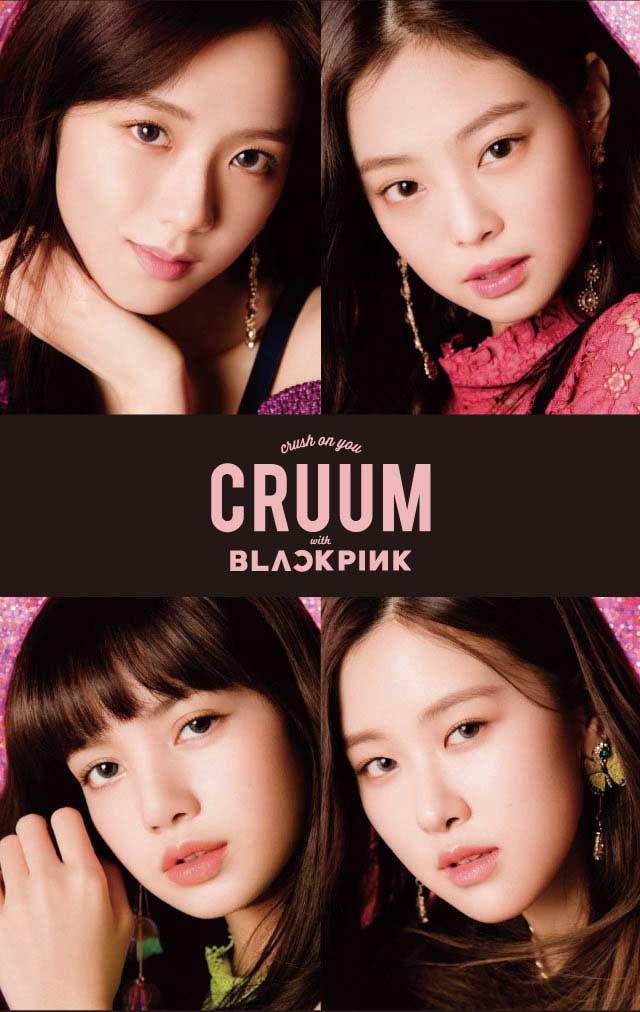 クルームCRUUM新登場,イメージモデルには韓国で大人気のブラックピンクBLACKPINK