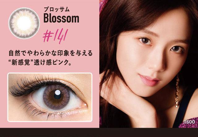 クルームCRUUMブラックピンクBLACKPINK|ブロッサムDIA14.1mm自然でやわらかな印象を与える新感覚抜け感ピンク