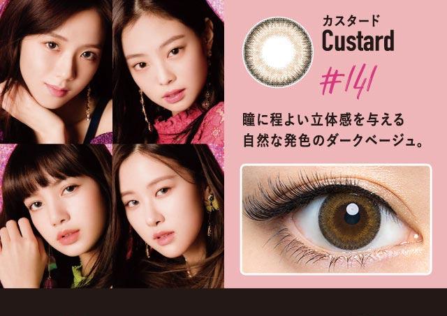 クルームCRUUMブラックピンクBLACKPINKカスタードDIA14.1mm瞳に程よい立体感を与える自然な発色のダークベージュ