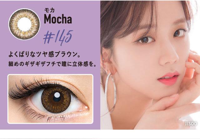 クルームCRUUMブラックピンクBLACKPINK|モカDIA14.5mmよくばりなツヤ感ブラウン細めのギザギザフチで瞳に立体感を