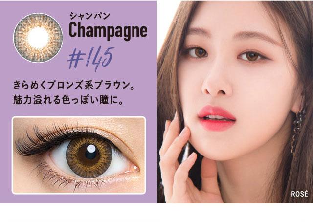クルームCRUUMブラックピンクBLACKPINK|シャンパンDIA14.5mmきらめくブロンズ系ブラウンで魅力溢れる色っぽい瞳に