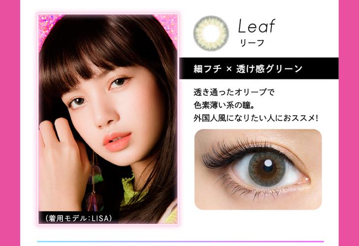クルーム,#141,リーフ詳細画像,着用モデルLISA,細フチ×透け感グリーン,透き通ったオリーブで色素薄い系の瞳。外国人風になりたい人にオススメ!