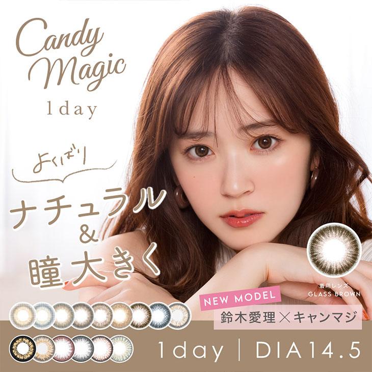 【カラコン全色レポ】キャンディーマジックワンデーのジュピターミューズ