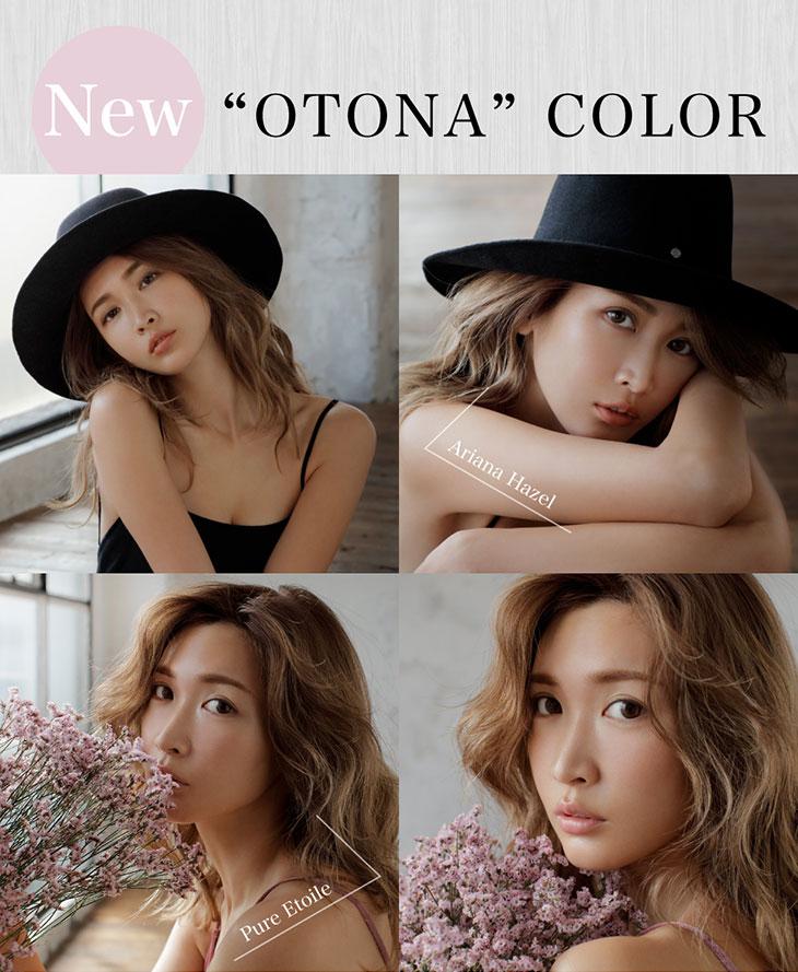 キャンディーマジックワンデーアクア新色の大人カラー,イメージモデル紗栄子さん