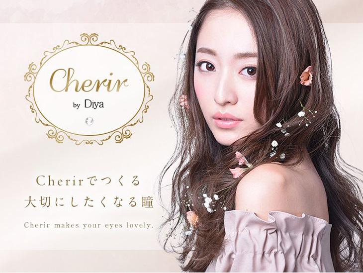 シェリール,Cherir by Diya,イメージモデル磯田菜月,シェリールでつくる大切にしたくなる瞳