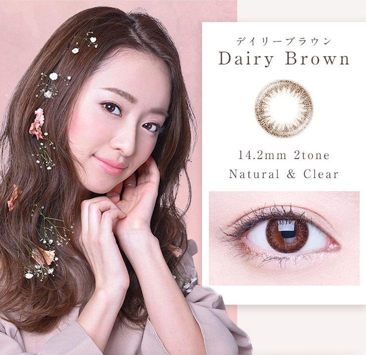 シェリール,イメージモデル磯田菜月,デイリーブラウンはDIA14.2㎜の2トーンカラー,Natural&Clear
