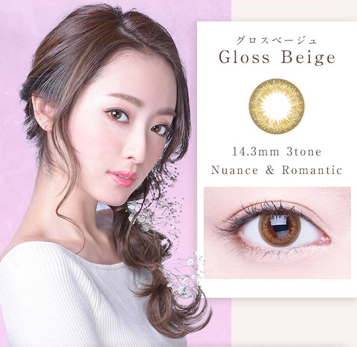 シェリール,イメージモデル磯田菜月,グロスベージュはDIA14.3㎜の3トーンカラー,Nuance&Romantic