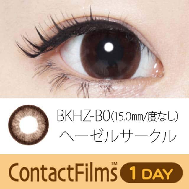 お医者さんが作ったカラコン|ContactFilms