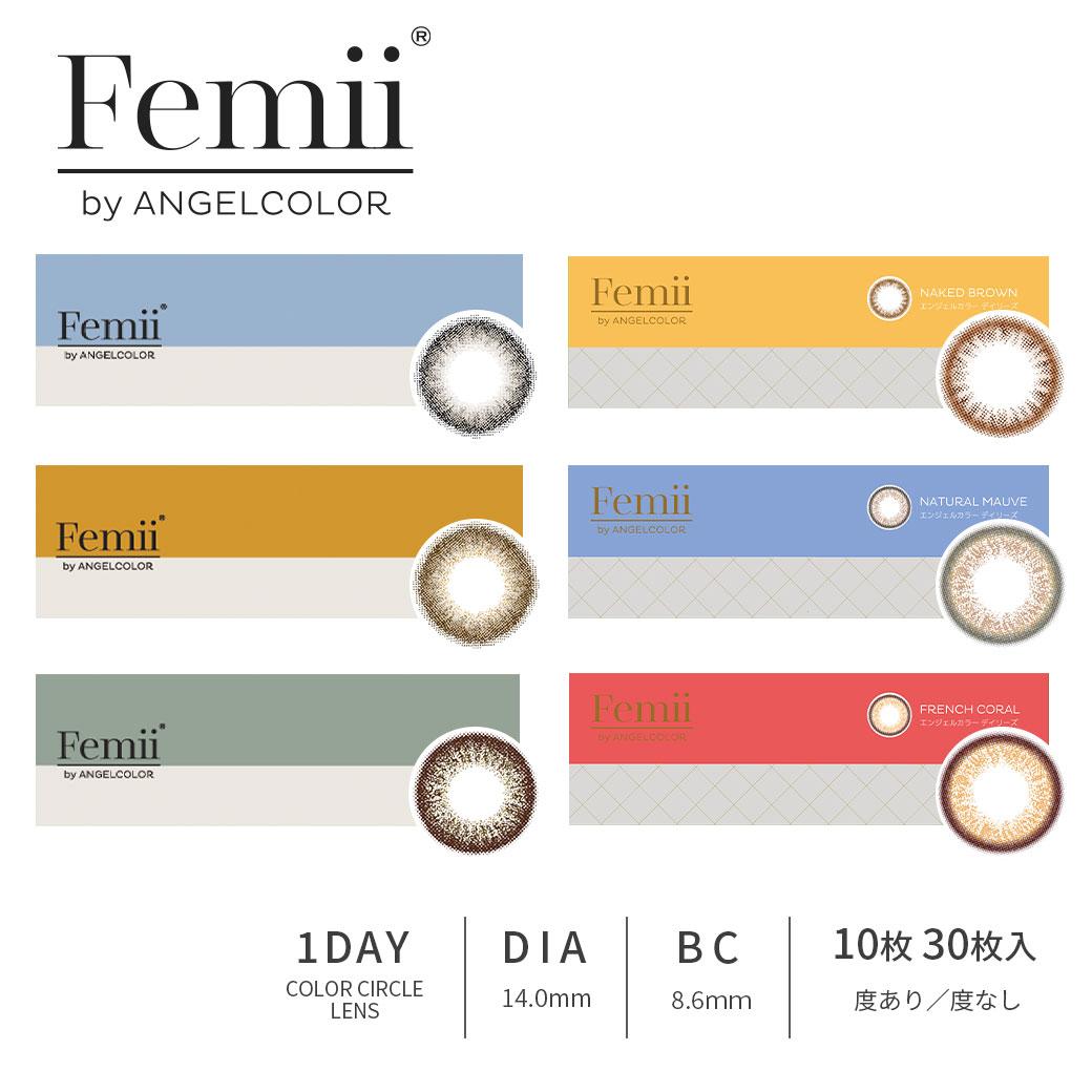 【カラコン着レポ】『Femii by ANGELCOLOR(フェミーバイエンジェルカラー)』のネイキッドブラウン/エンジェルカラーシリーズ✧