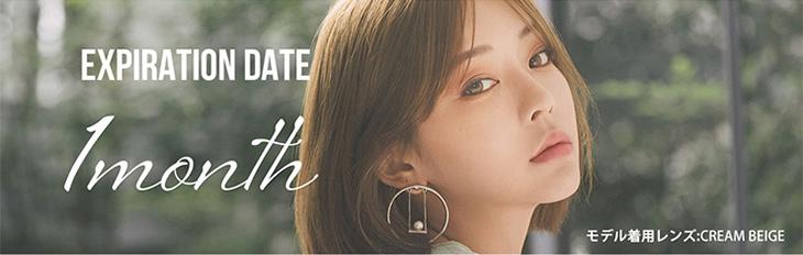 リルムーン韓国人気モデルカンテリ瞳に馴染む絶妙なグラデーション色素薄い系ハーフカラコン