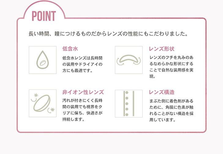 リルムーン韓国人気モデルカンテリ 低含水レンズ,非イオン性素材,サンドイッチ製法