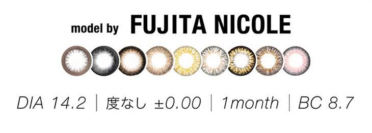 ラグジュアリーマンスリー 藤田ニコルオススメDIA14.2mm