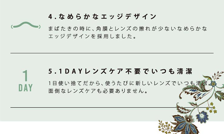 MURUA/ムルーア/ワンデー/1day/