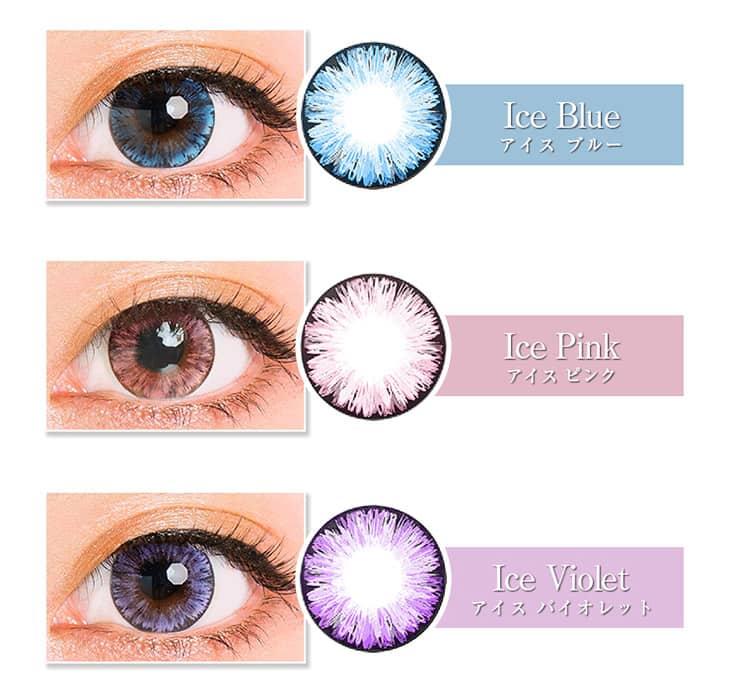 キラキラ輝く瞳に盛れる5カラー