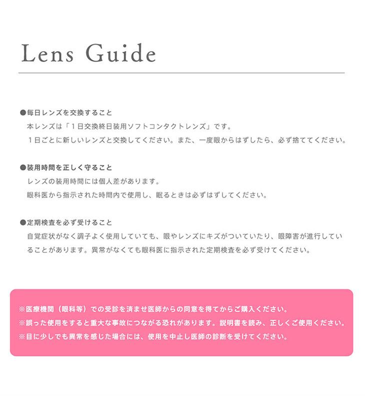 リッチスタンダードあやぷイメージモデル|レンズの使い方について