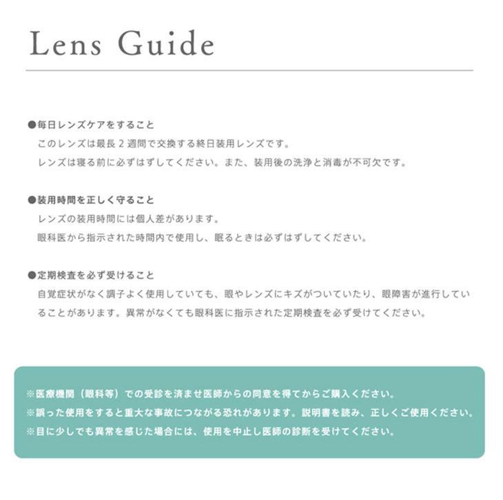 リッチスタンダードツーウィーク星玲奈さんイメージモデル|レンズの使い方について