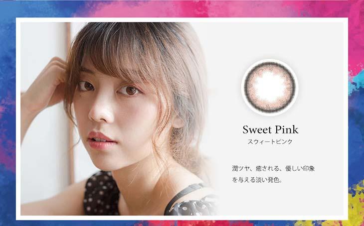 スウィートハート|スウィートピンク|潤ツヤ,癒される,優しい印象を与える淡い発色