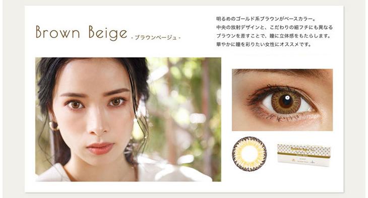 トゥインクルアイズリッチモイストUV/尾崎紗代子/UV/モイスト/ブラウンベージュ/明るめのゴールド系ブラウンがベースカラー。中央の放射デザインと、こだわりの細フチにも異なるブラウンを差すことで、瞳に立体感をもたらします。華やかに瞳を彩りたい女性にオススメです。