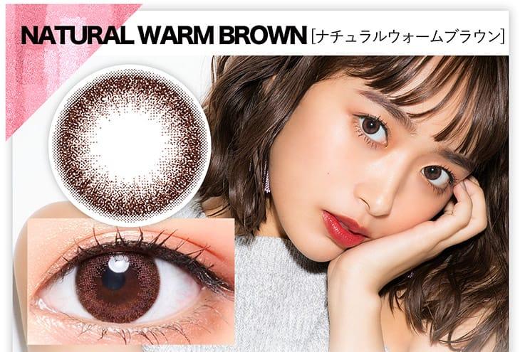 ぼかしフチで自然なサイズに仕上がる女の子らしさをあげるピンクブラウンの赤み系カラコン|NATURAL WARM BROWN(ナチュラルウォームブラウン)