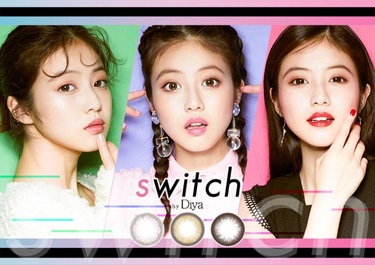 カラコン/スイッチ バイ ダイヤ/14.2mm/今田美桜/switch by Diya/ナチュラル/1ヶ月/1month/マンスリー