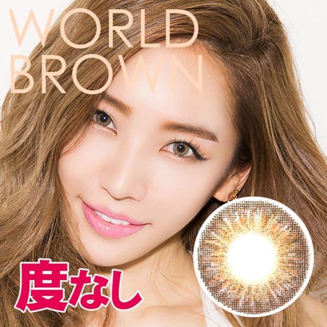 AngelColor World ワールドブラウン 度なし