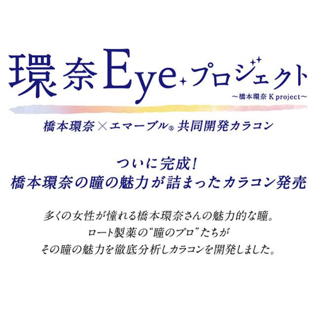 エマーブル ピュアアンバーマーブル(9)