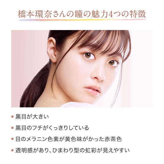 エマーブル ピュアアンバーマーブル(10)