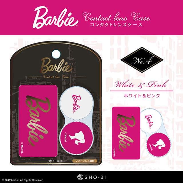 バービーバイピエナージュコンタクトレンズケース ホワイト&ピンク