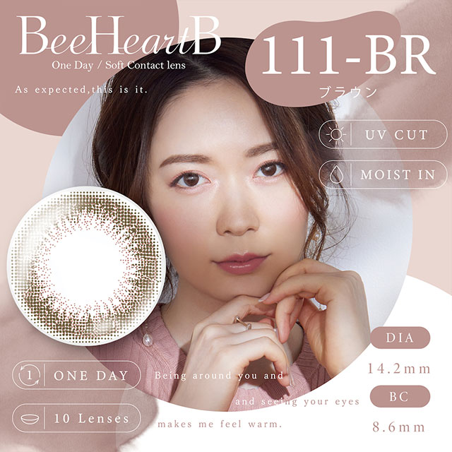 ビーハートビーワンデー 111-BR(1)