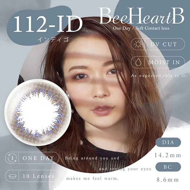 ビーハートビーワンデー 112-ID
