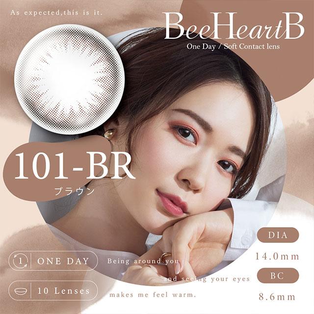 ビーハートビーワンデー 101-BR(1)