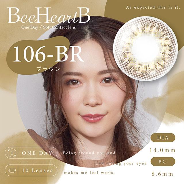 ビーハートビーワンデー 106-BR