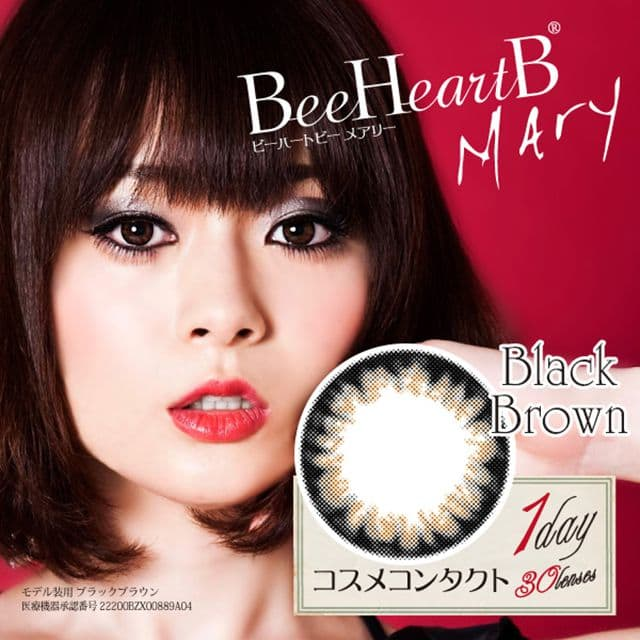 ビーハートビーメアリー ブラックブラウン