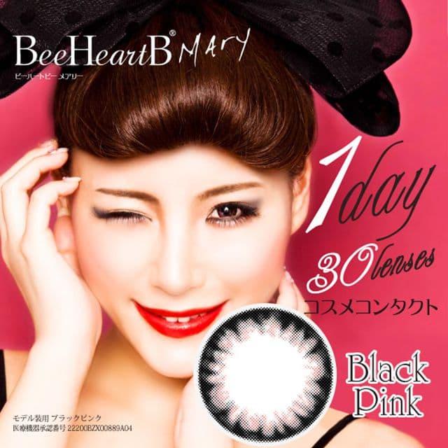 ビーハートビーメアリー ブラックピンク