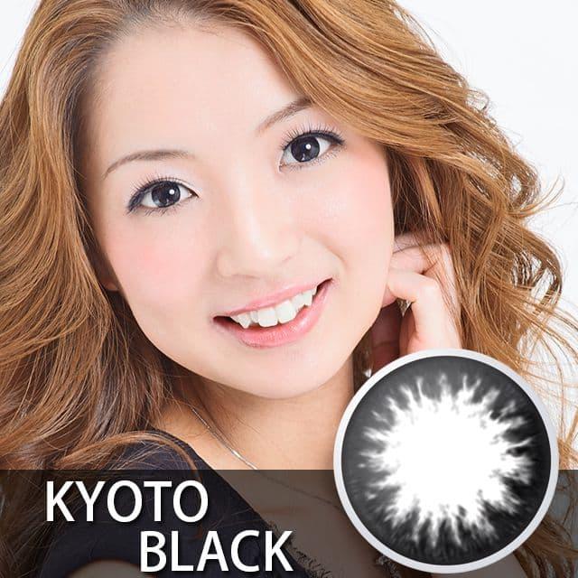 ビューノ2ウィークビューティー京都ブラック
