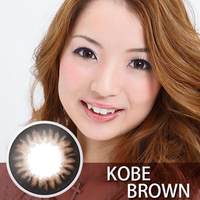 ビューノ2ウィークビューティー神戸ブラウン