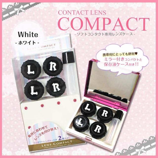 コンタクトレンズケース CONTACT LENS COMPACT ホワイト