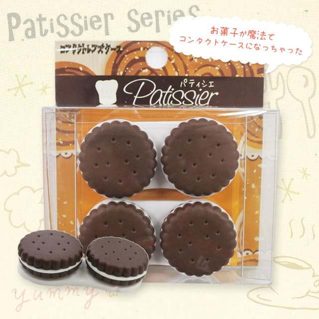 コンタクトレンズケース Patissier チョコクッキー