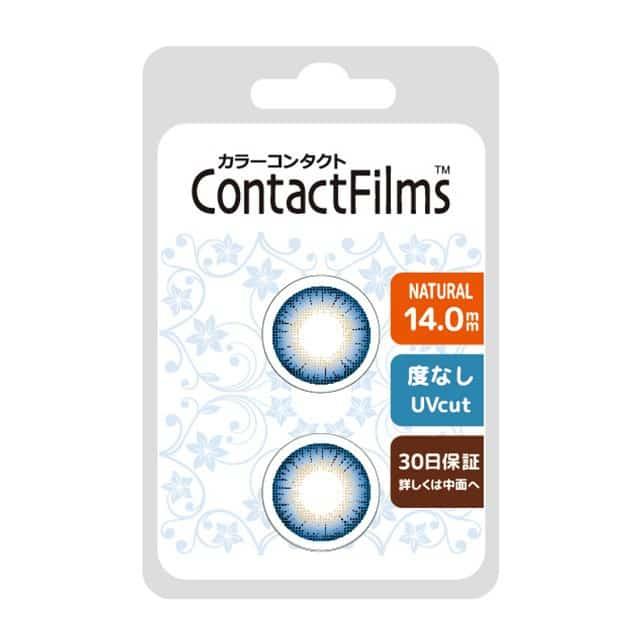 コンタクトフィルムズ 04BL カラーサークルブルー度なし14.0mm(4)