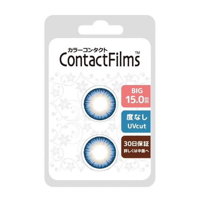 コンタクトフィルムズ 04BR-B カラーサークルブラウン度なし15.0mm(4)