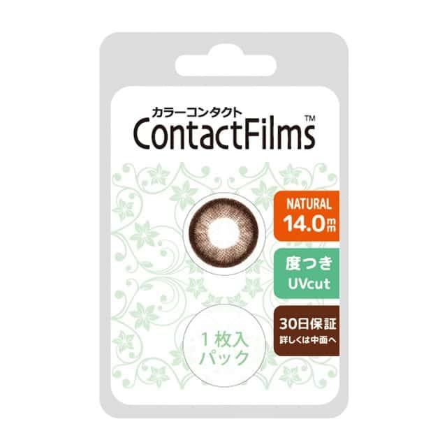 コンタクトフィルムズ 02GR-D ツートーングレー度あり 14.0mm(4)