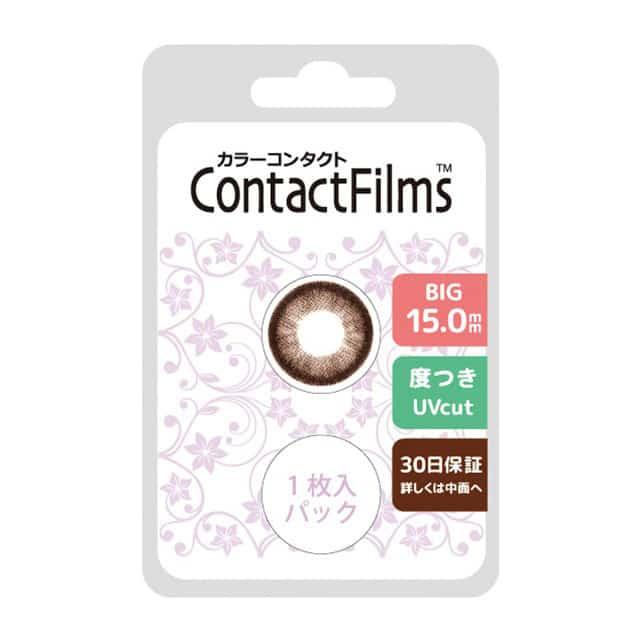 コンタクトフィルムズ 02GR-DB ツートーングレー度あり 15.0mm(4)