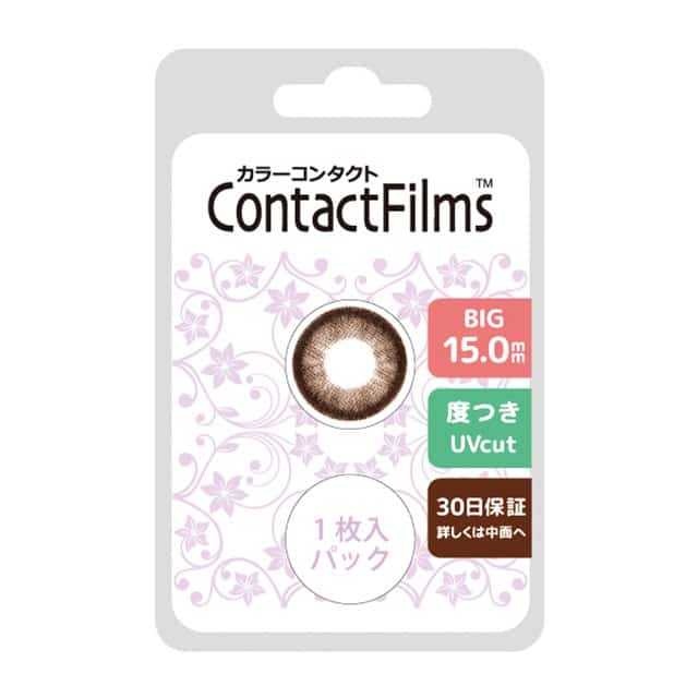 コンタクトフィルムズ BKBK-DB ブラックサークル度あり 15.0mm(4)